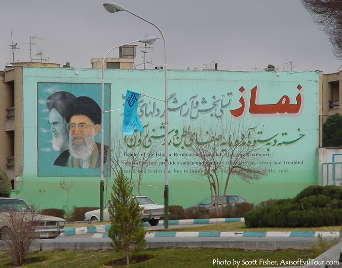 Khamanei and Khomeini Billboard in Esfahan, Iran