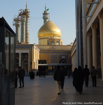 Golden Dome of the Shrine of Fatimeh