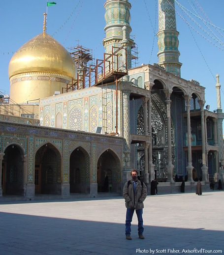 Shrine of Fatimeh