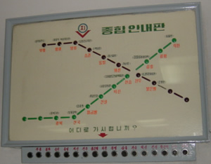 Pyongyang Subway Map